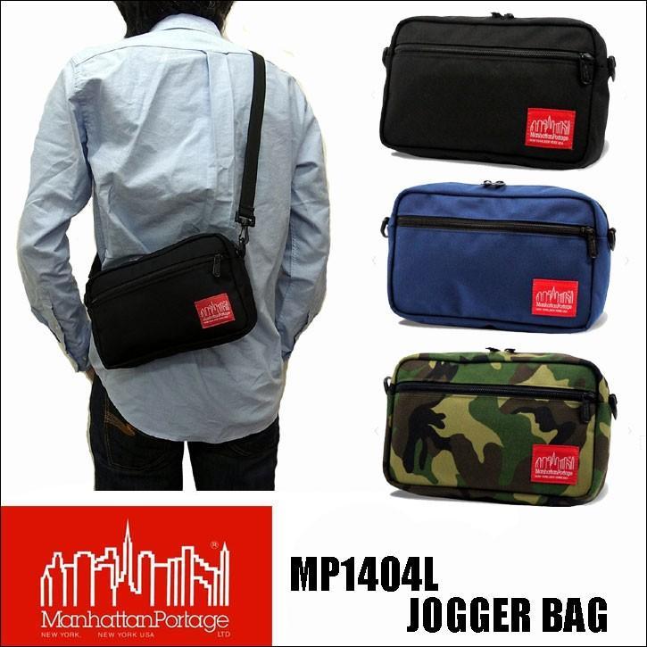 マンハッタンポーテージ Manhattan Portage  MP1404-L ミニメッセンジャーバッグ |jerrys