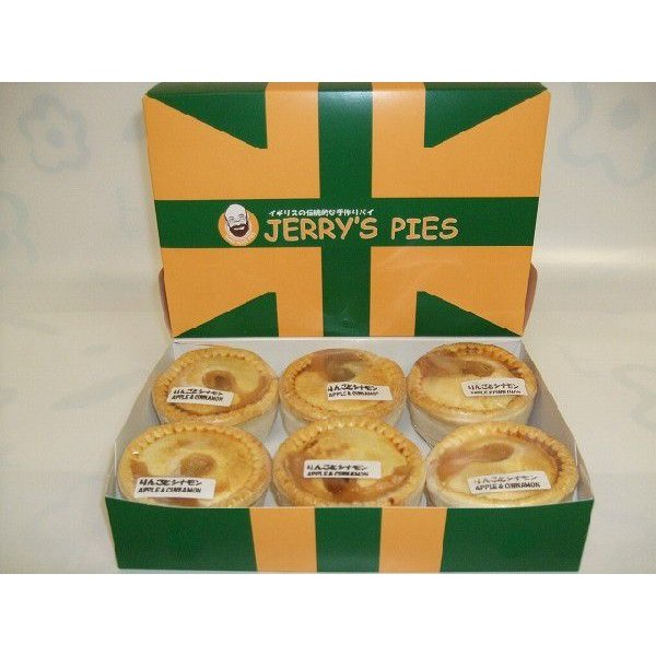 ジェリーズ・パイのアップルパイ