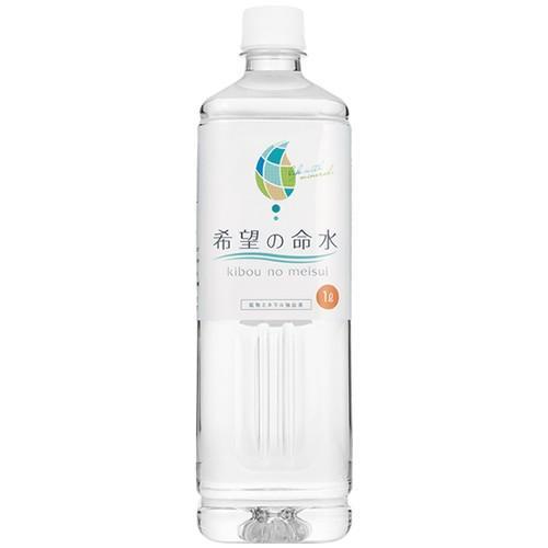 希望の命水 1L jes-mineral-honpo