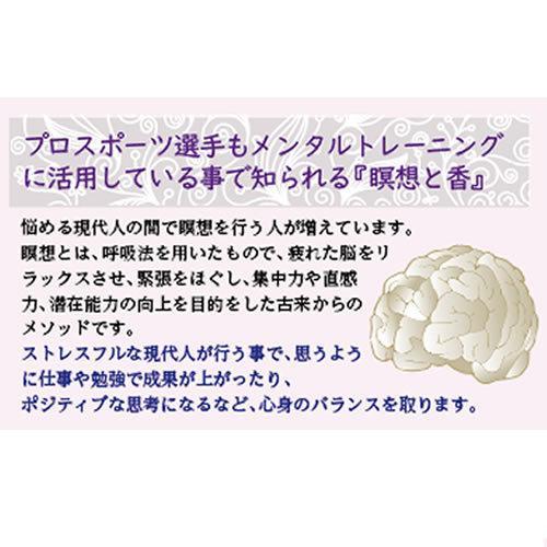 ミネランス リラックス シャンプー 200ml|jes-mineral-honpo|12