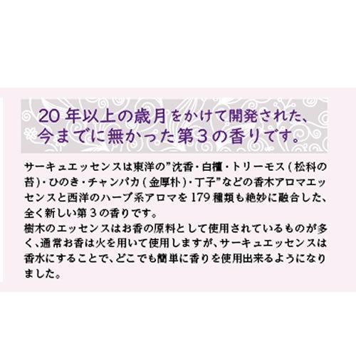 ミネランス リラックス シャンプー 200ml|jes-mineral-honpo|13