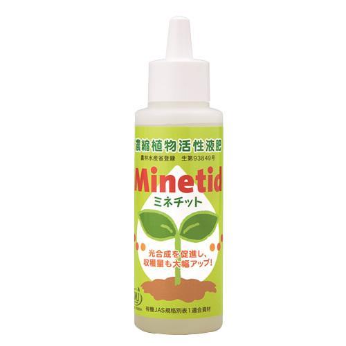 ミネチット 100cc 液体肥料 有機JAS|jes-mineral-honpo
