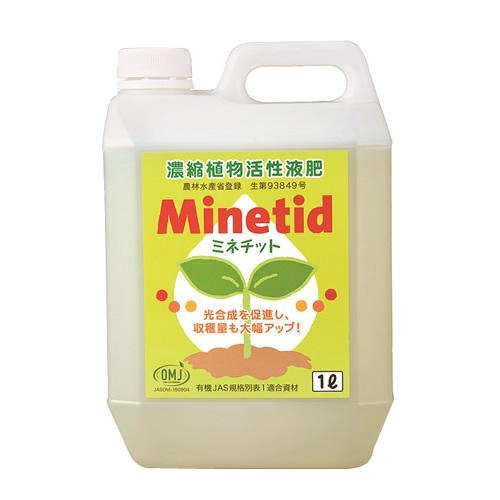 ミネチット 1L 液体肥料 有機JAS|jes-mineral-honpo