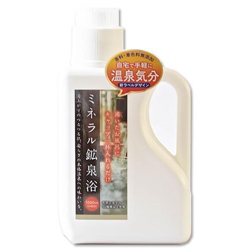 ミネラル 鉱泉浴 1L  天然成分 入浴剤 jes-mineral-honpo