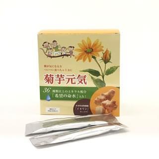 菊芋 元気 25ml × 30包 イヌリン|jes-mineral-honpo
