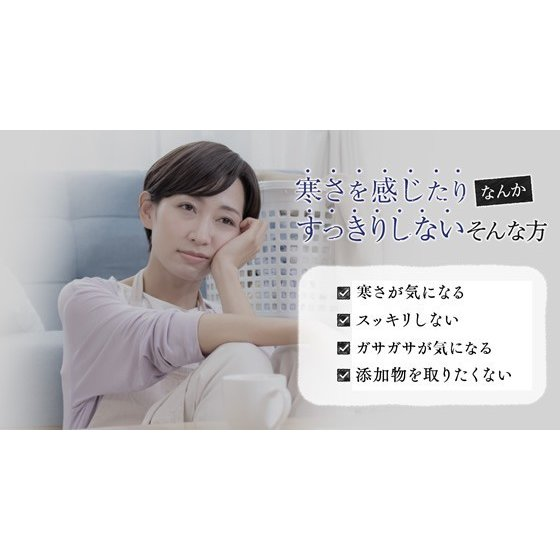乳酸菌入り 生姜 シロップ 乳酸ジンジャー 300ml|jes-mineral-honpo|03