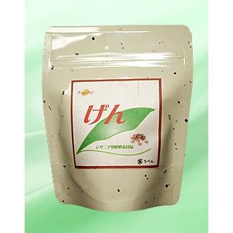 ジザニア げん マコモ原料の酵素サプリメント|jesika