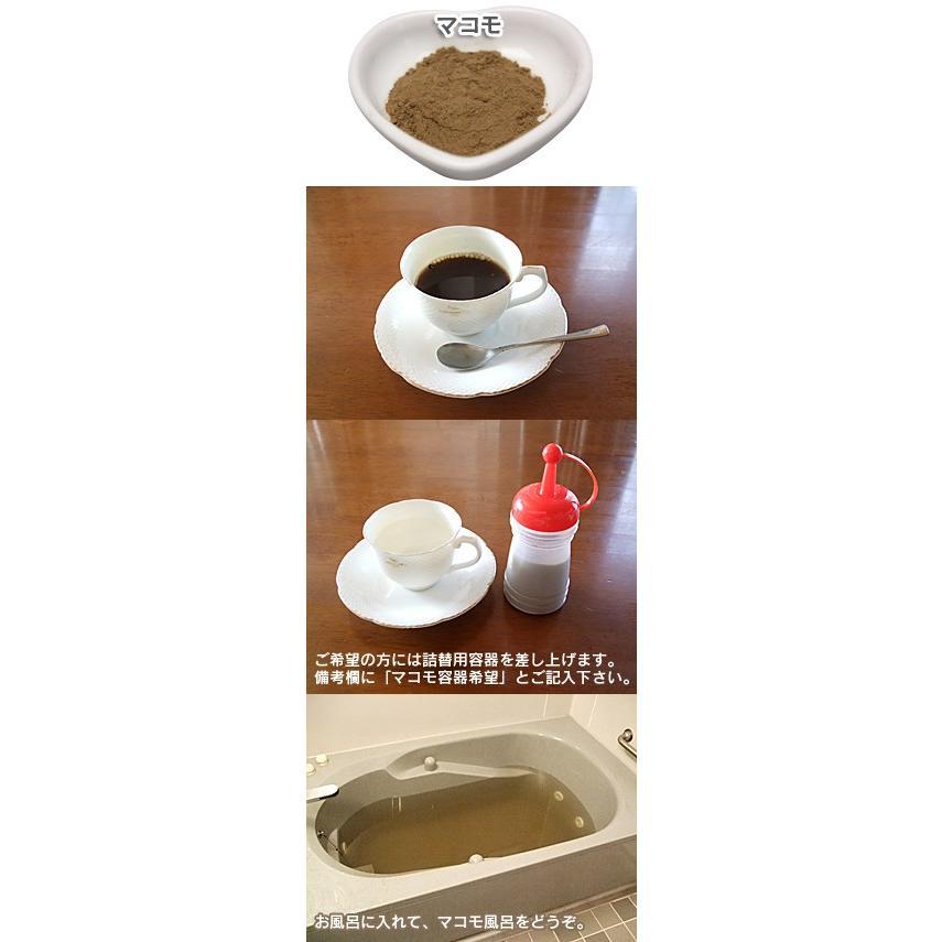 マコモ(粉末)10個セット お茶、お風呂、湿布に。天然成分無添加 |jesika|02