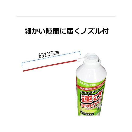 エレコム/エアダスター エコ ノンフロン 350ml 3本セット/AD-ECOMT|jetprice|02
