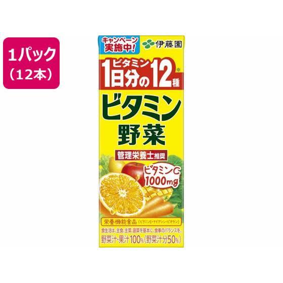 伊藤園/ビタミン野菜 200ml×12本|jetprice