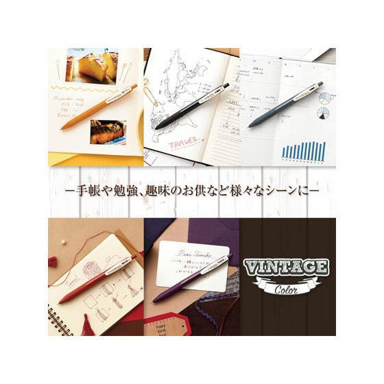 ゼブラ/サラサクリップ0.5mm ビンテージカラー2 5色セット/JJ15-5C-VI2|jetprice|02
