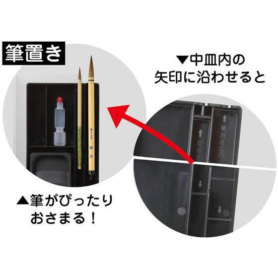 あかしや/書道セット ショルダートート ピンク/AF40T-PK|jetprice|03
