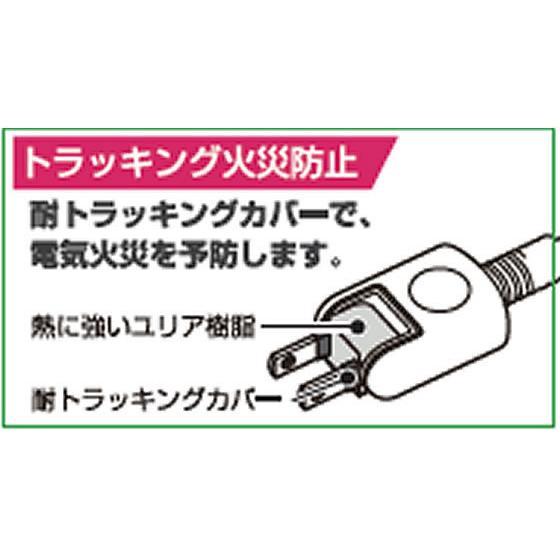 【お取り寄せ】朝日電器/扉付タップ 3個口 5m ブラック/WBT-N3050BBK|jetprice|06