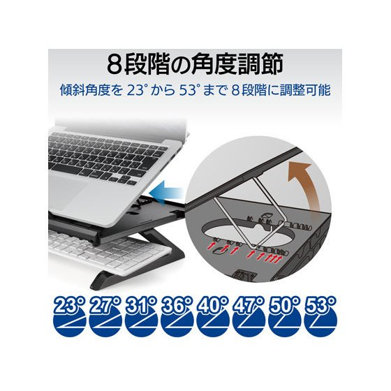 エレコム/折りたたみノートPCスタンド 8段階・脚付/PCA-LTSH8BK|jetprice|03