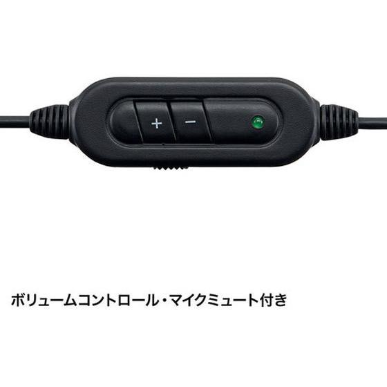 サンワサプライ/USBヘッドセット/MM-HSU05BK|jetprice|05