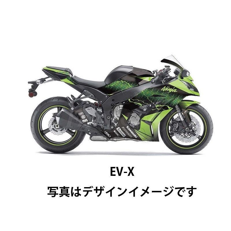 FACTORY-EFFEX(ファクトリーエフエックス) Kawasakiスポーツバイクプレカットグラフィックラップキット Kaw Ninja 250 (08-12)|jetwave|02