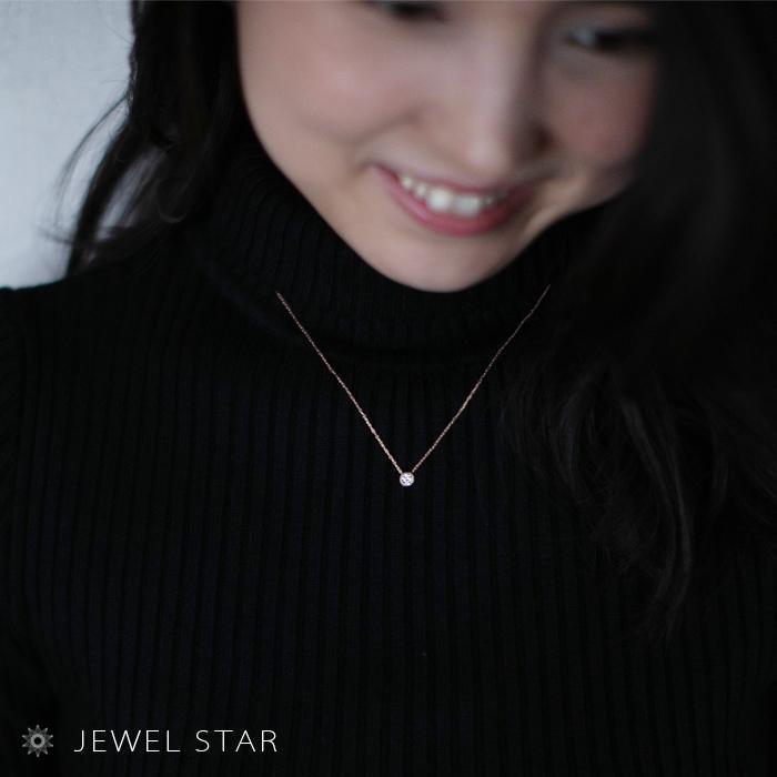ネックレス レディース ペンダント ジュエリー プレゼント 一粒 選べる 15デザイン ゴールド プラチナ ピンクゴールド ホワイトデー 人気 ジュエルスター|jewel-star|05