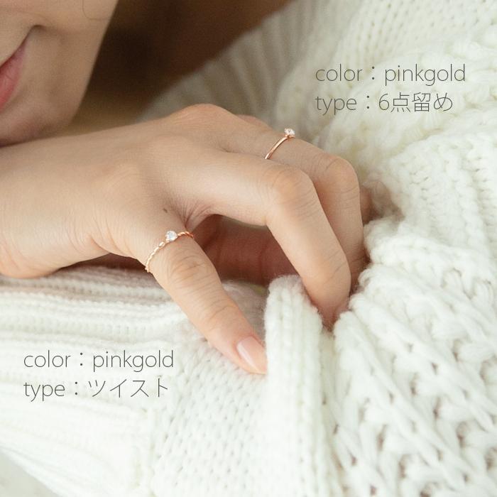 指輪 レディース リング ジュエリー プレゼント 一粒 選べる 9デザイン ゴールド プラチナ ピンクゴールド 入学式 卒業式 誕生日 シンプル ジュエルスター jewel-star 05