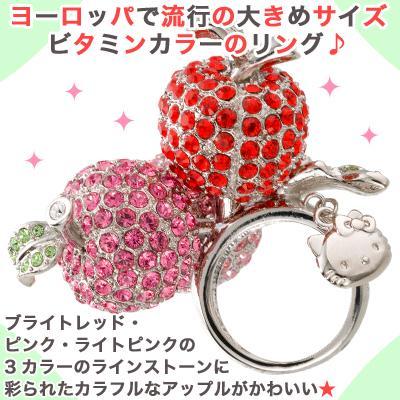 ハローキティグッズ キティ キティちゃん プレゼント 女性 HELLO KITTY アップル リング ギフト ラッピング|jewelplus
