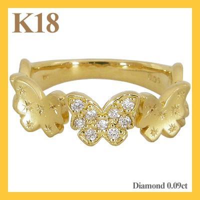 好評 K18 蝶 リング K18 ダイヤモンド0.09ct K18イエローゴールド K18YG 6号7号8号9号10号11号12号13号14号15号 K18YG K18 蝶 ゴールド 蝶リング, 垂水市:36bdacf1 --- airmodconsu.dominiotemporario.com
