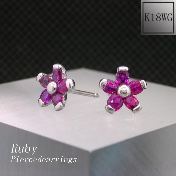 ピアス レディース ルビー 7月 誕生石 フラワー 18金ホワイトゴールド K18WG jewelry-matumoto