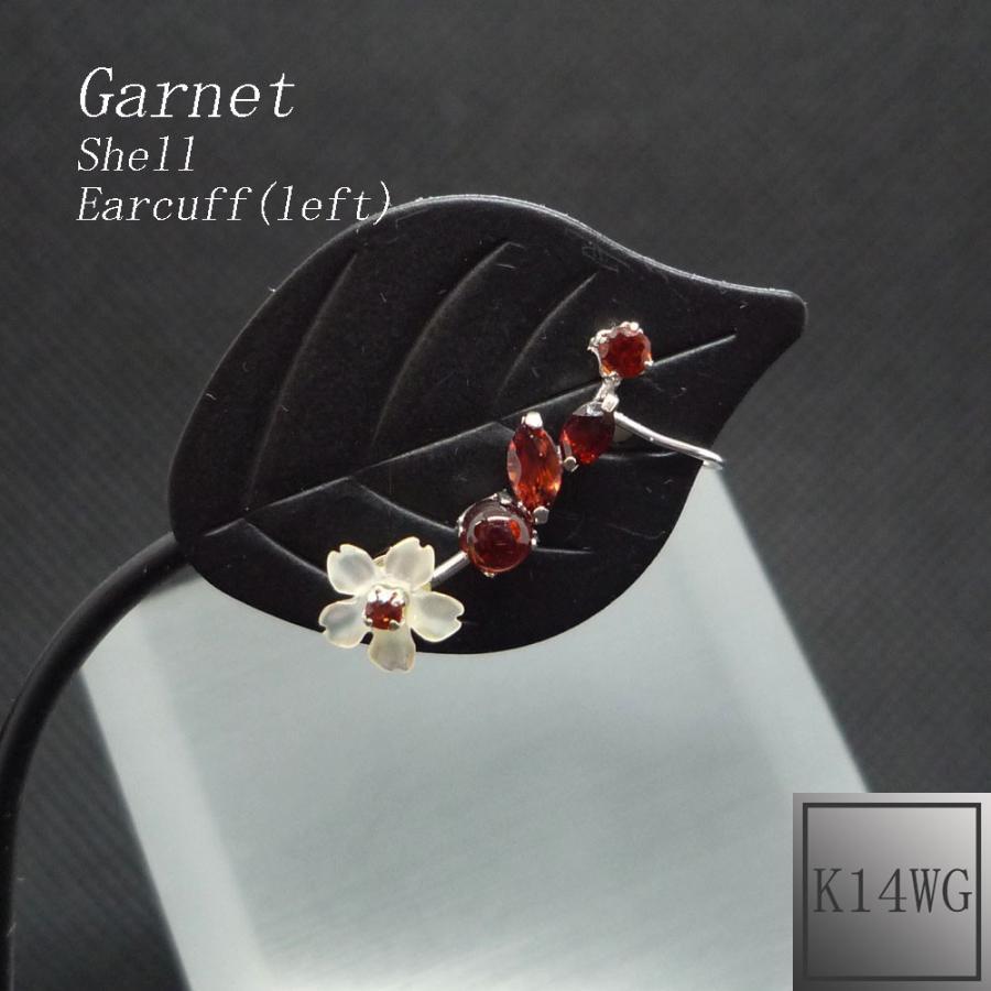 イヤーカフ レディース 左用 ガーネット 白蝶貝 フラワー K14WG jewelry-matumoto