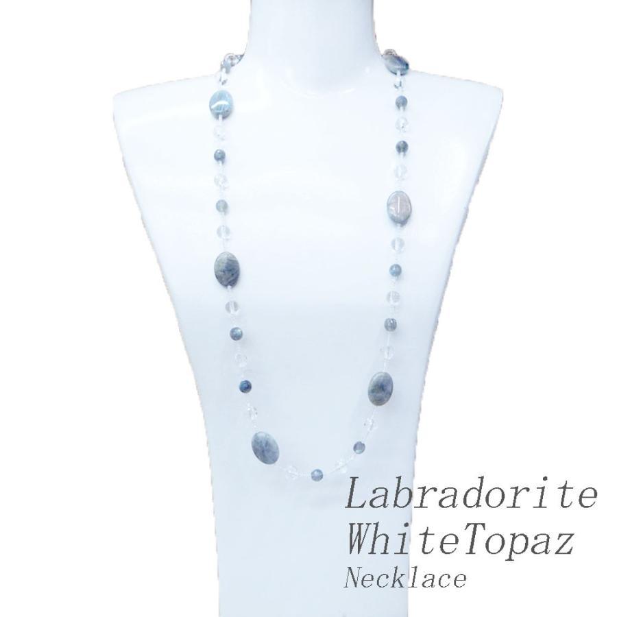 ネックレス レディース ラブラドライト ホワイトトパーズ かぶれる ロング jewelry-matumoto 09