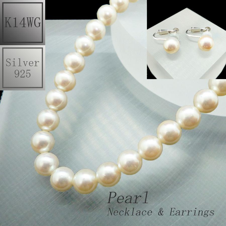 ネックレス レディース パール 真珠 フォーマル イアリング(K14WG) 連ネックレス セット|jewelry-matumoto