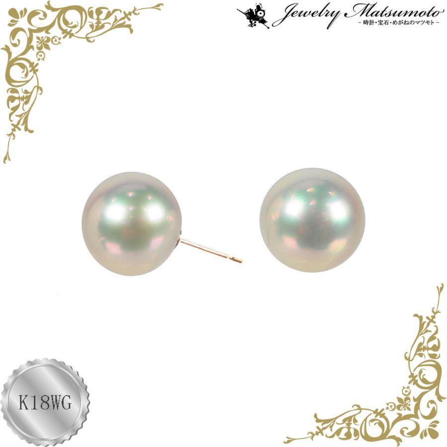 ピアス レディース 約13.8mm パール 真珠 大粒 18金ホワイトゴールド K18WG jewelry-matumoto