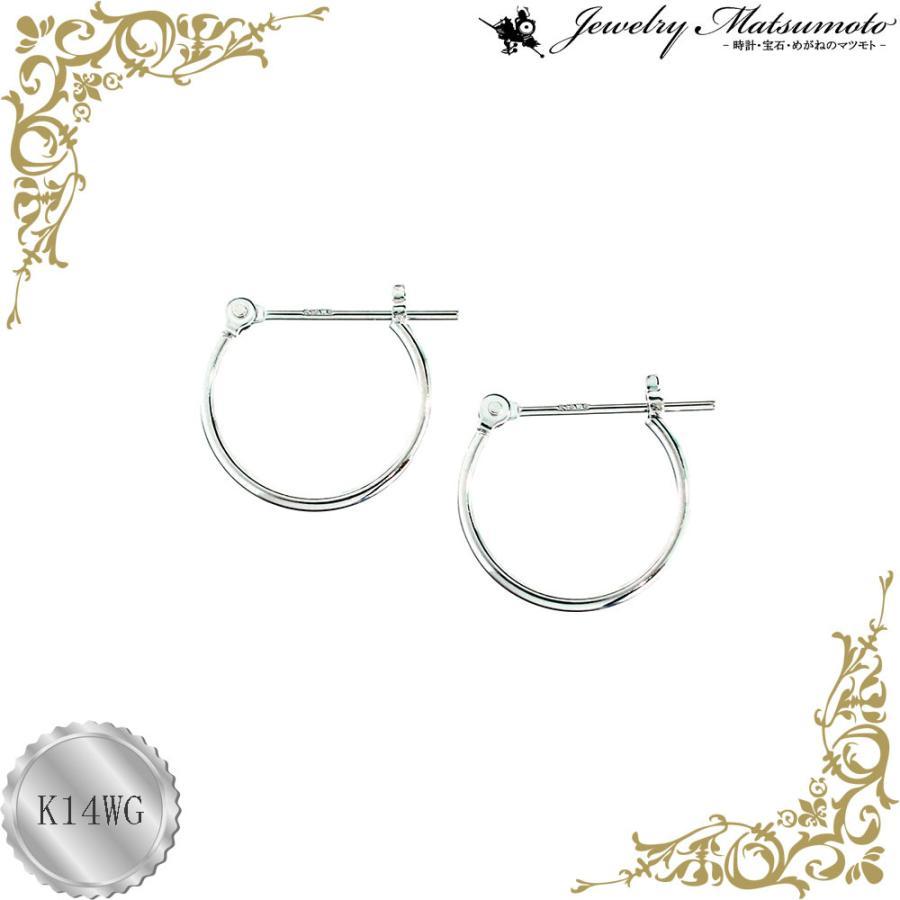 ピアス レディース 直径13.0mm 輪っか フープピアス 14金ホワイトゴールド K14WG jewelry-matumoto