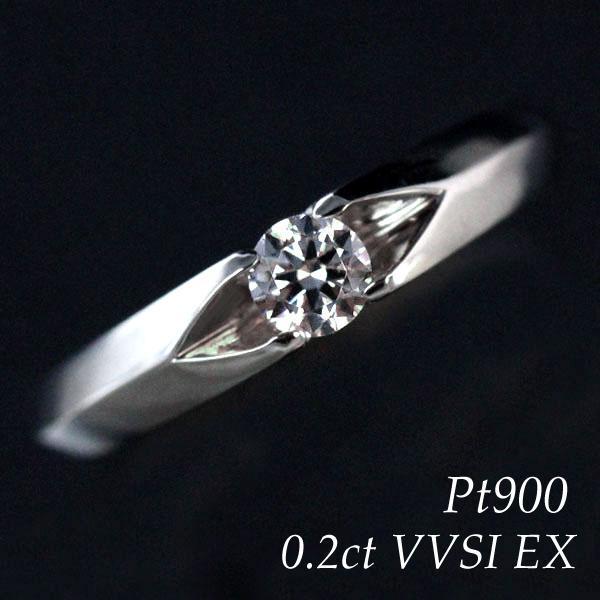 大切な エンゲージリング 婚約指輪 プラチナ PT900リング 天然ダイヤモンド0.2Ct以上 VVS1 エクセレント, TCC ONLINE SHOP 5d658821