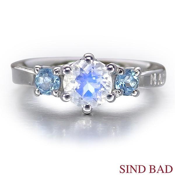ムーンストーン サンタマリアアクアマリン ベビーリング ペンダント ヘッド MARRY ME BABY マリーミー ベイビー プロポーズ jewelry-sindbad