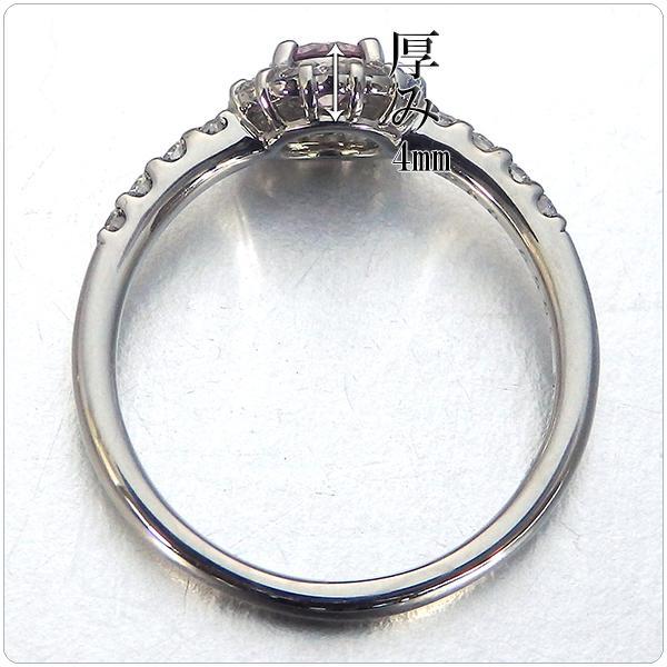 ピンクダイヤ 指輪 プラチナ リング 0.250ct 指輪 プラチナ ファンシー インテンス パープリッシュ ピンク ピンクダイヤモンド AGTジェムラボラトリー鑑定書付き jewelry-sindbad 05