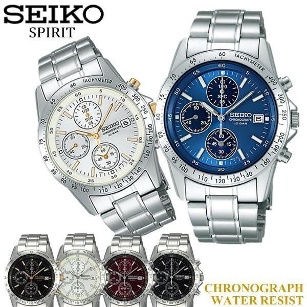 SEIKO/セイコー SPIRIT/スピリット クロノグラフ メンズウォッチ ブルー/青文字板 SBTQ071|jewelry-watch-bene|06
