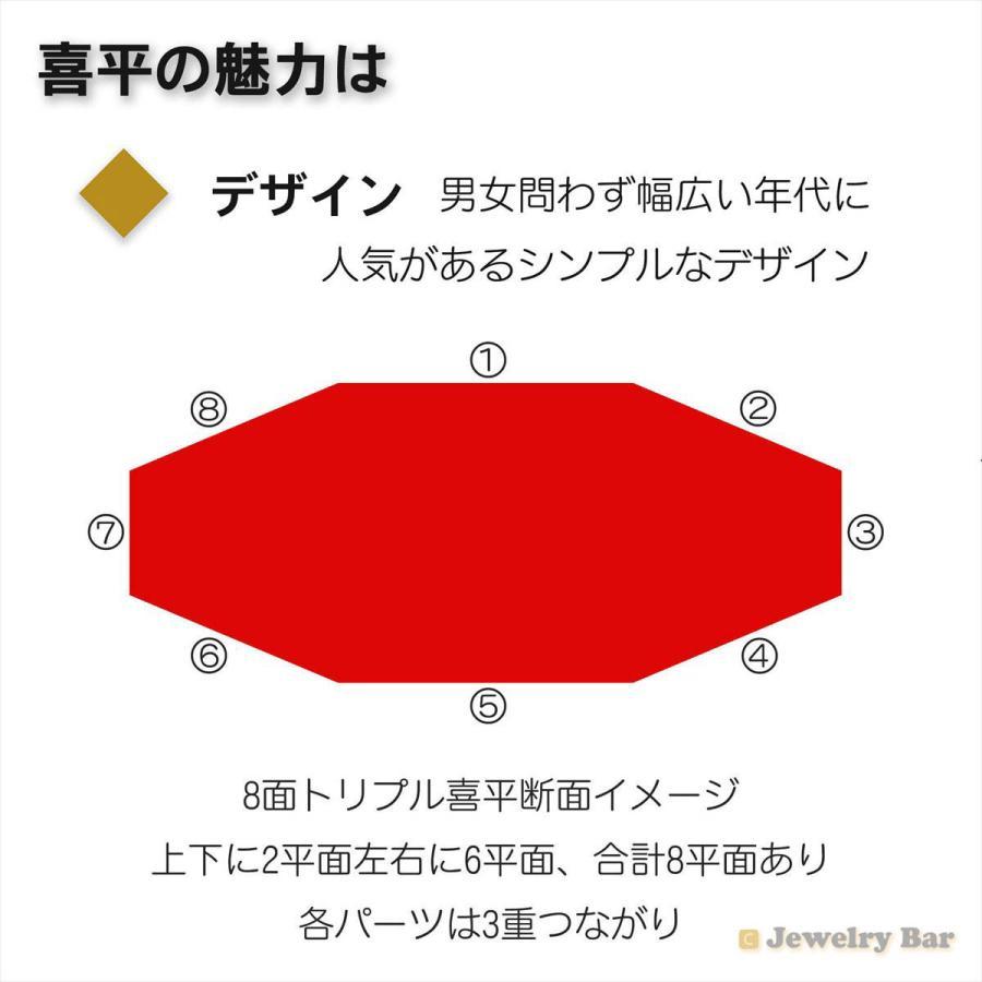 K18 喜平 ネックレス 8面トリプル 20g 50cm 造幣局検定付 ゴールド チェーン メンズ レディース 18金 jewelrybar 12