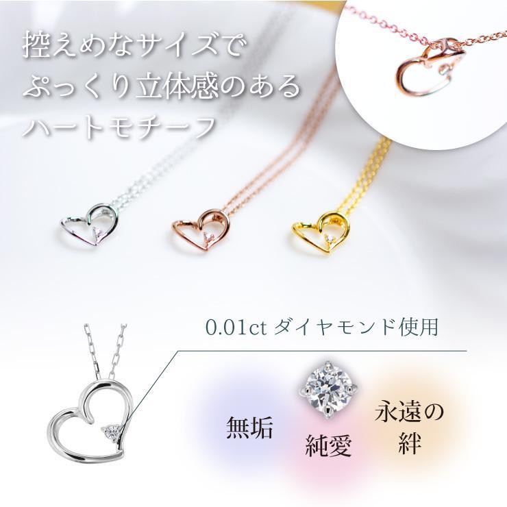 プラチナ製 ダイヤモンド 0.01ct ペンダント ネックレス シンプル ハート 4月誕生石|jewelrycraft-aqua|03