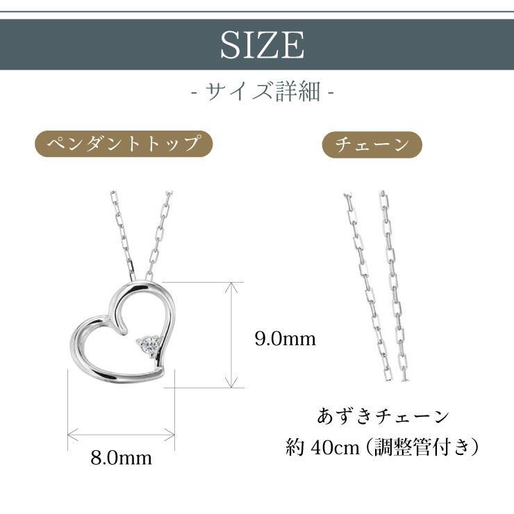 プラチナ製 ダイヤモンド 0.01ct ペンダント ネックレス シンプル ハート 4月誕生石|jewelrycraft-aqua|04