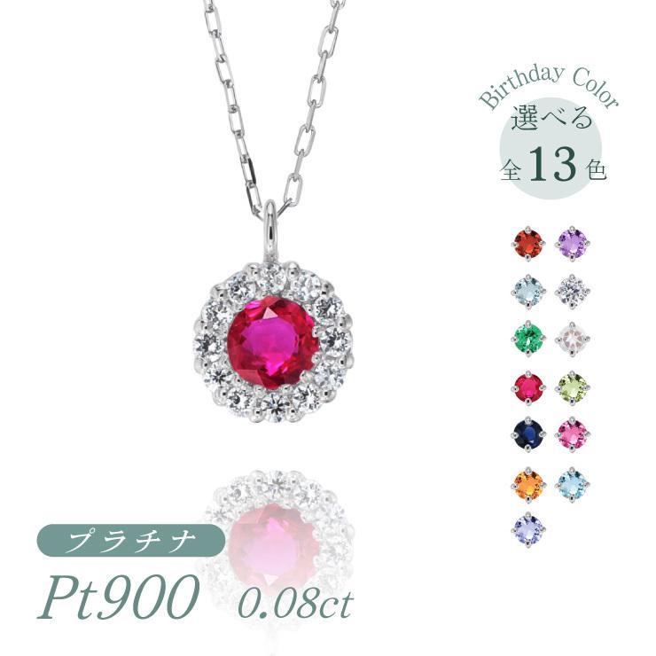 プラチナ製 ルビー+ダイヤモンド ペンダント・ネックレス 7月誕生石|jewelrycraft-aqua