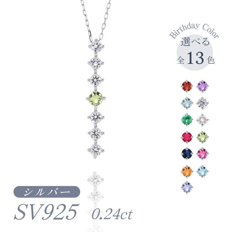 シルバー製 ペリドット ダイヤモンド 0.24ct ペンダント ネックレス 8月誕生石 シンプル ストレートライン jewelrycraft-aqua