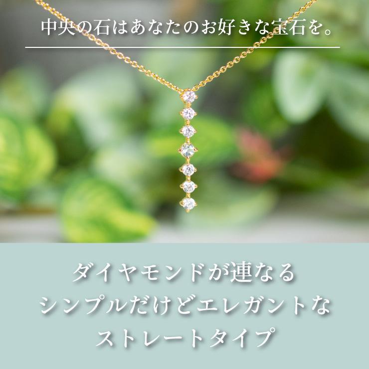 シルバー製 ペリドット ダイヤモンド 0.24ct ペンダント ネックレス 8月誕生石 シンプル ストレートライン jewelrycraft-aqua 02