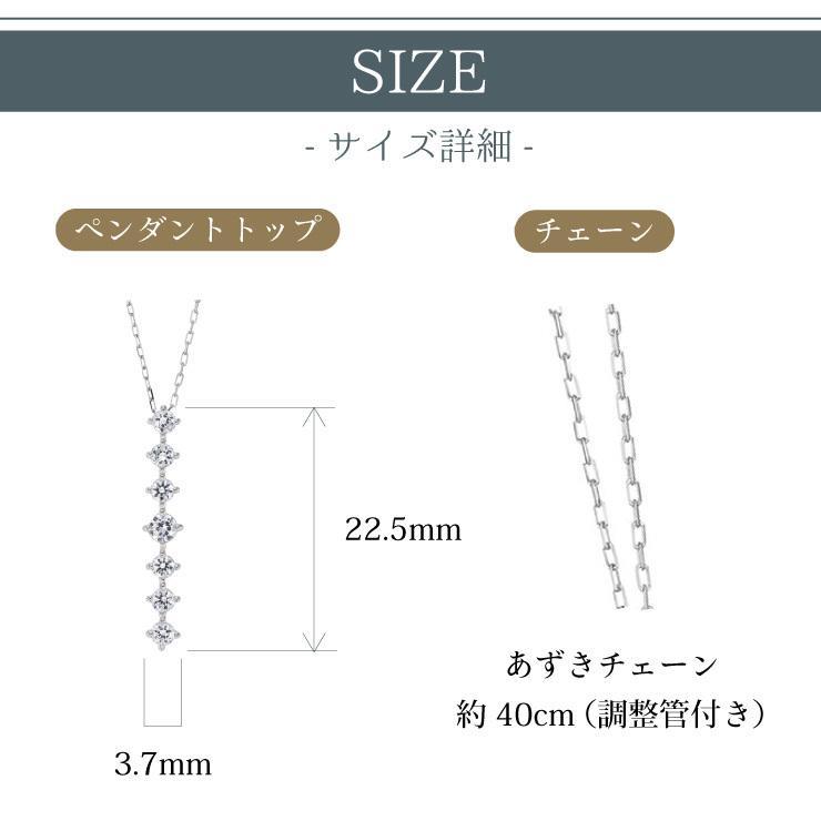 シルバー製 ペリドット ダイヤモンド 0.24ct ペンダント ネックレス 8月誕生石 シンプル ストレートライン jewelrycraft-aqua 04
