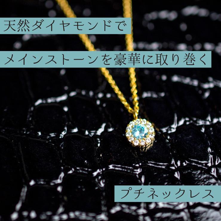 シルバー製 ルビー+ダイヤ 0.08ct ペンダント ネックレス 7月誕生石 jewelrycraft-aqua 02