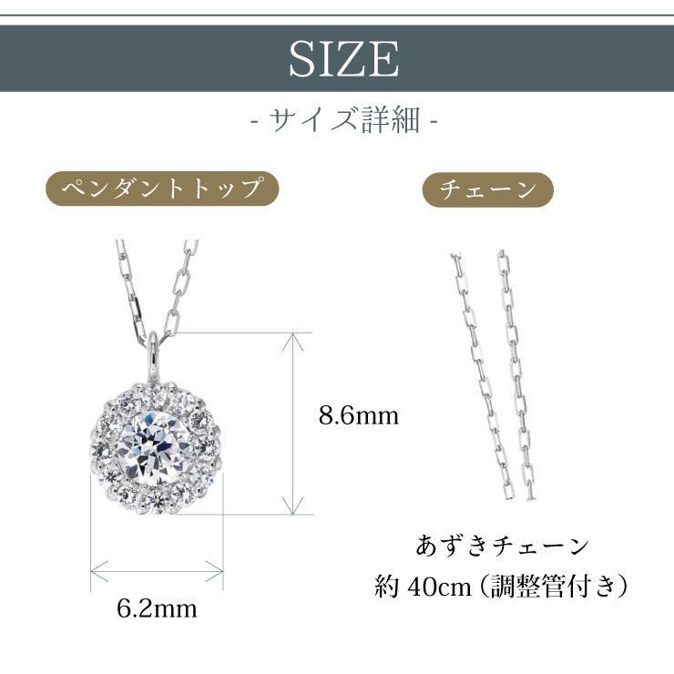 シルバー製 ルビー+ダイヤ 0.08ct ペンダント ネックレス 7月誕生石 jewelrycraft-aqua 04