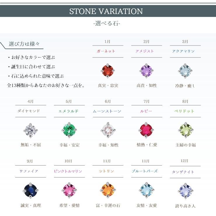 シルバー製 ルビー+ダイヤ 0.08ct ペンダント ネックレス 7月誕生石 jewelrycraft-aqua 05