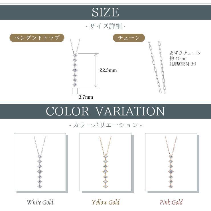 K10ゴールド【選べるゴールドカラー】 ペリドット ダイヤモンド 0.24ct ペンダント ネックレス 8月誕生石 シンプル ストレートライン|jewelrycraft-aqua|04