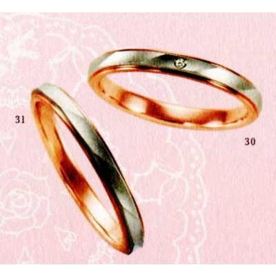 人気ブランド 30-AR-510-AR-511-31 Angerosa アンジェローザ Pt900/K18PG 結婚指輪 マリッジリング, ぽんぷやさん:59272d12 --- airmodconsu.dominiotemporario.com