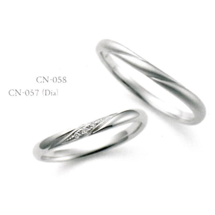 非常に高い品質 NOCUR ノクル CN-057-2--CN-058-2 (2本セット価格) シチズン マリッジリング 結婚指輪 ペアリ ング, Import Brand Grace 6c10297f