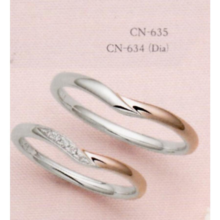 国内発送 NOCUR ノクル CN-634 & CN-635 シチズン マリッジリング 結婚指輪 ペアリ ング, ねこねこにっと bad317a3