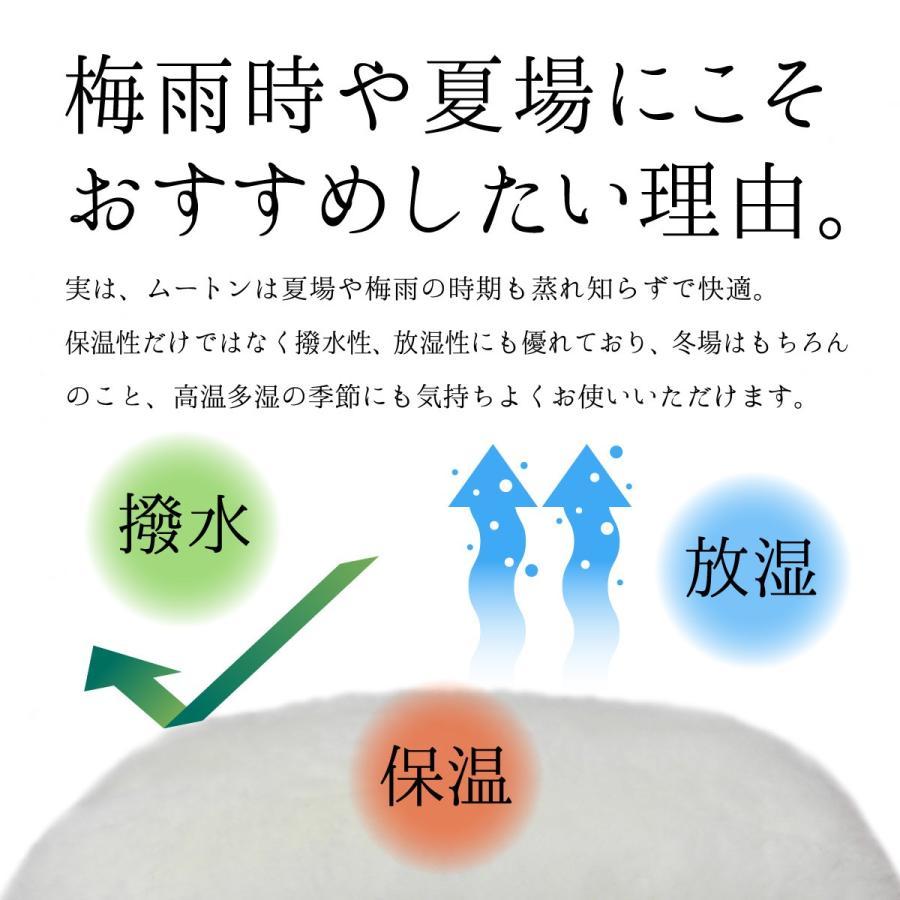 【梅雨に快適】日本製 ムートン座布団 クッション 1枚 リモートワーク中のクッションにもおすすめ 高木ミンク ジュエリーミー 送料無料|jewelryme|06