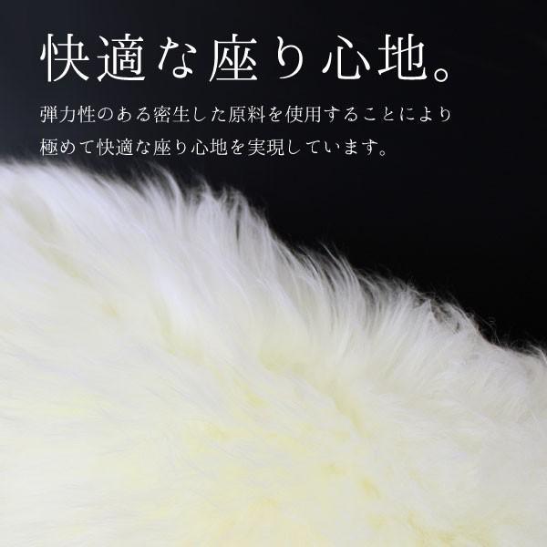 ふわふわムートン座布団 フリース ラグ 長毛 ムートン 2匹サイズ ソファ カーペット ジュエリーミー 高木ミンク 送料無料|jewelryme|05